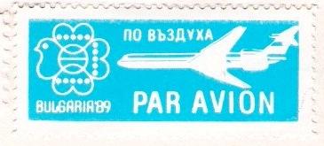 AMbulgariaET001