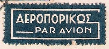 AMgreeceET001