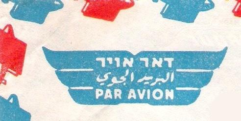 AMisraelEV001