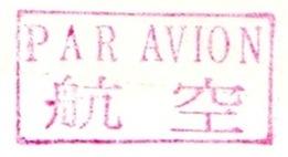 AMjapanRS003